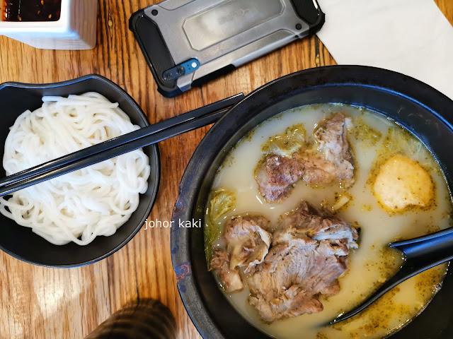 Dagu Rice Noodles & Pork Soup 大鼓米线. Ancient Chinese Comfort Dish comes to Canada