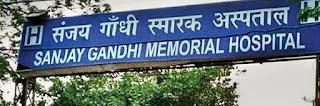 Sanjay Gandhi Hospital Recruitment