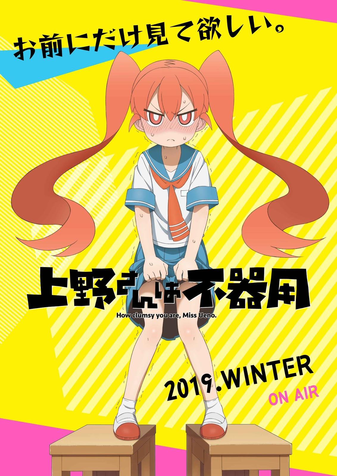 Ueno-san wa Bukiyou Anime