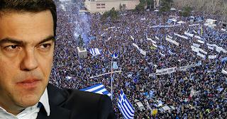 Η επιχείρηση συκοφάντησης του συλλαλητηρίου που ετοιμάζει η κυβέρνηση