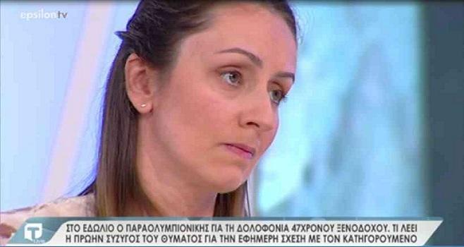 Στο εδώλιο ο Παραολυμπιονίκης για τη δολοφονία του 47χρονου ξενοδόχου (βίντεο)
