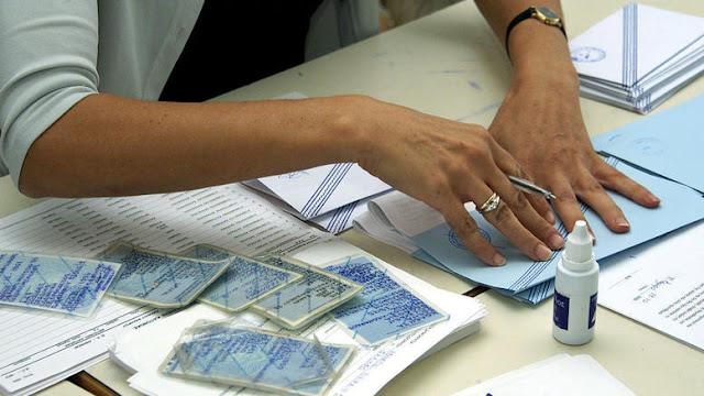 Θεσπρωτία: Σε εκλογική ετοιμότητα τα Γραφεία Ταυτοτήτων και Διαβατηρίων της Αστυνομικής Διεύθυνσης Θεσπρωτίας