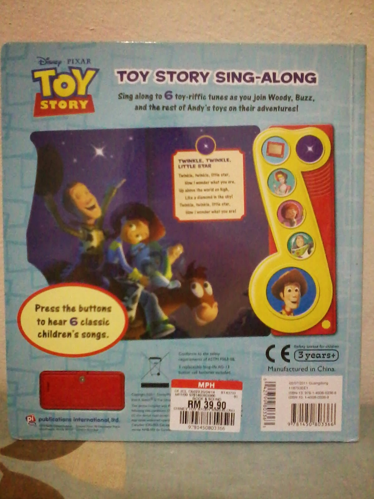 Toy Story Sing Along Islamic Homeschooling Worksheets