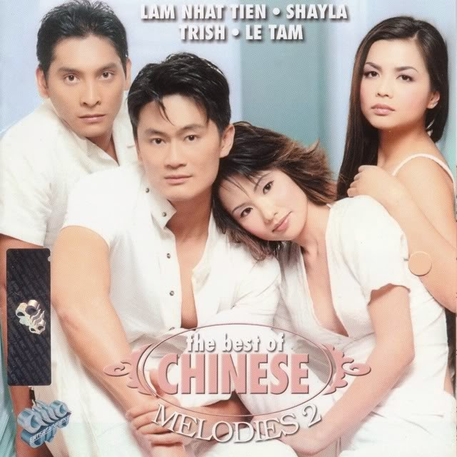 Asia CD149: Various Artists - The Best Of Chinese Melodies 2
