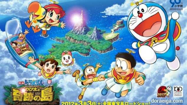 Doraemon Movie 32: Nobita to Kiseki no Shima - Animal Adventure BD Sub Indo