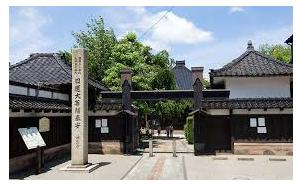Myoryuji Ninja Temple
