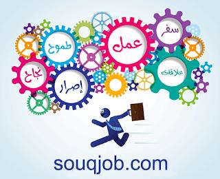 موقع سوق العمل شبكة تواصل مهنى