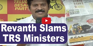 TTDP Revanth Reddy Criticizes TRS Ministers Over Comments On Prof Kodandaram