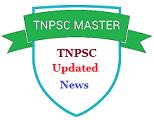 Tnpsc vao exam answer key pdf