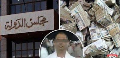 جمال اللبان المتهم الأول بقضية رشوة مجلس الدولة