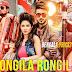RONGILA RONGILA LYRICS - Dhat Teri Ki |  Imran, Kona