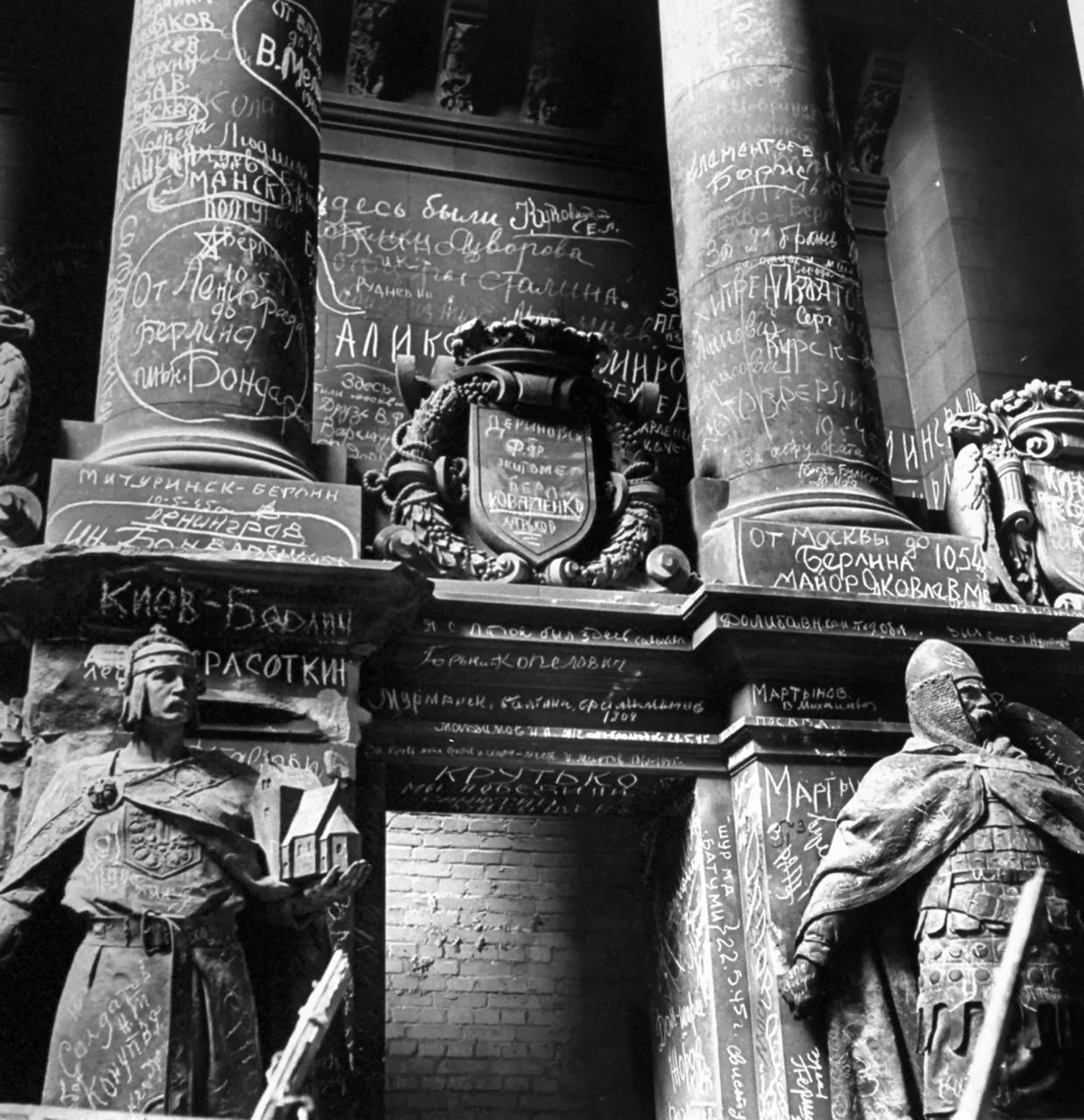 The Reichstag covered in Russian graffiti after being seized from the Nazis by the Red Army.