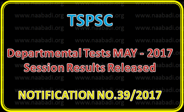 Departmental Tests MAY - 2017 Session Results Released