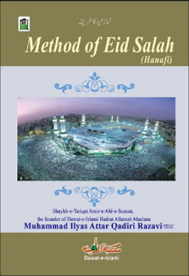 Download: Method of Eid Salah – Hanafi pdf in English