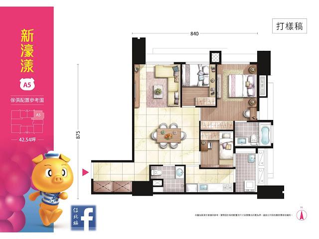 A5 傢俱配置參考圖