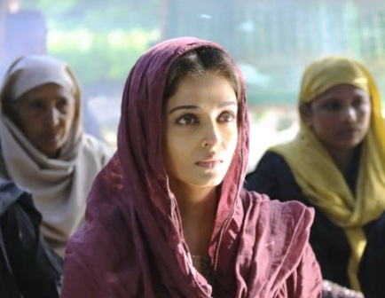 Allah Hu Allah Lyrics - Sarbjit | ShashaaTirupati, Altamash, Rabbani Mustafa Khan