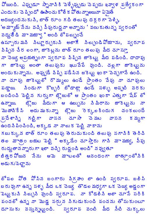 Ma Brother Tho Telugu Pdf Free Download - Examen Eoi Ingles C1