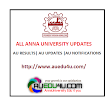 :: Anna university www.annauniv.edu controller of examinations coe updates ::: Anna univeristy revaluation (Last date for Photocopy) coe1.annauniv.edu Update