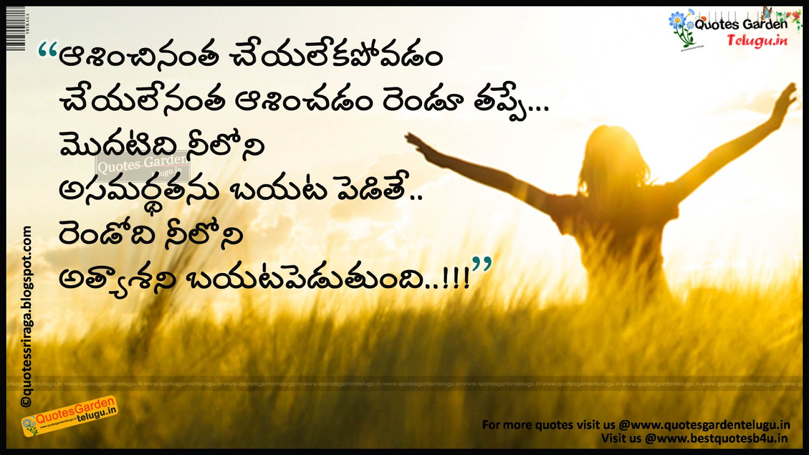 Good Morning Images With Quotes In Telugu Hd Kopermimarlik