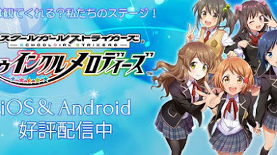 La franquicia Schoolgirl Striker recibirá una adaptación a serie manga titulada Schoolgirl Strikers Twinkle Melodies.