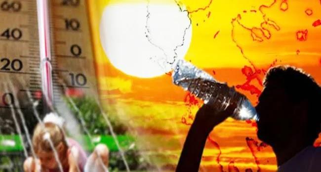 Καμίνι η χώρα! Πού θα «χτυπήσει» ο διήμερος αφρικανικός καύσωνας