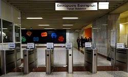 klisti-simera-tris-stathmi-tou-metro