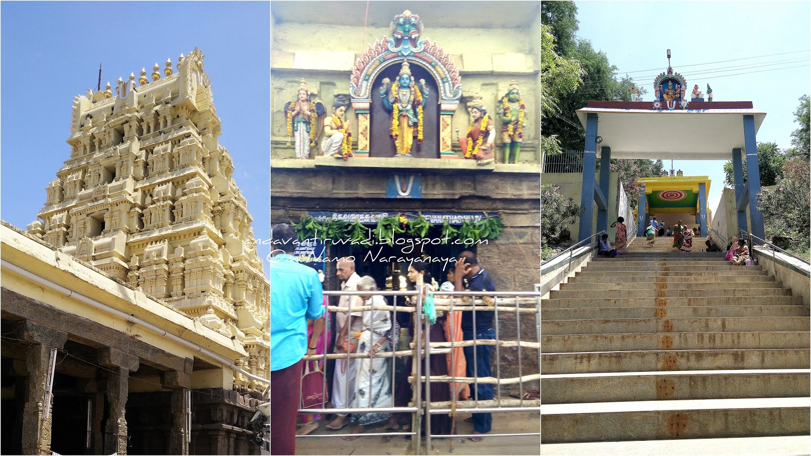 108 திவ்யதேசம், நடுநாடு திவ்யதேசங்கள், திருவஹீந்த்ரபுரம்