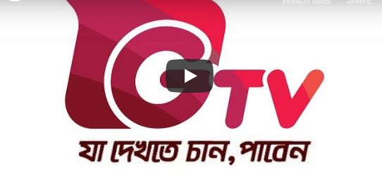 BPL 2019 Live GTV | How can you watch GTV Live In bangladesh