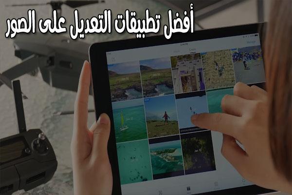 حمّل أفضل التطبيقات التي ستساعدك في الكتابة على الصور بشكل إحترافي