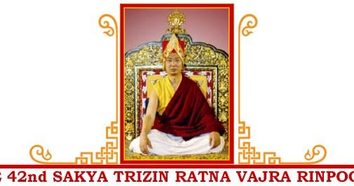 Miroir du dharma visite de ratna vajra rinpoche 42 me for Miroir du dharma