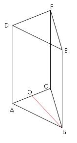 Pembahasan soal volume prisma