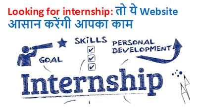 internship-website