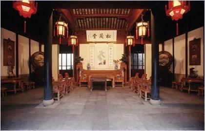บ้านเจ้าสัวเสิ่น (Shen's House)
