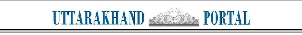 Uttarakhand Portal
