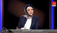 برنامج الابواب المغلقة حلقة الخميس 13-4-2017 مع ناريمان زين العابدين