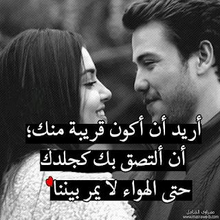 6153b00ac4e67 صور حب اكثر من 300 صورة جميلة عن الحب والرومانسية