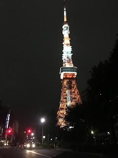 Tokyo Tower, Roppongi
