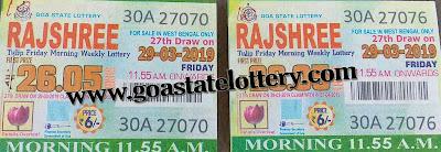 ildl, indian lottery distribution ltd, ildl rajshree result, goa state lottery, rajshree lottery, goa lottery result, rajshree lottery result, rajshree today result