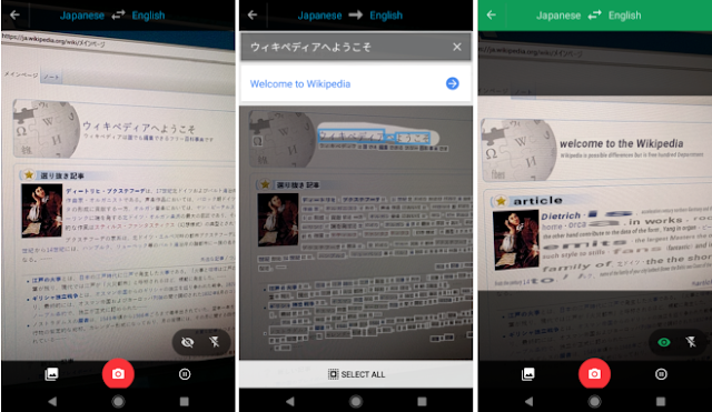 Google Translate Got the Instatnt Camera English/Japanese Translation Feature : Download APK