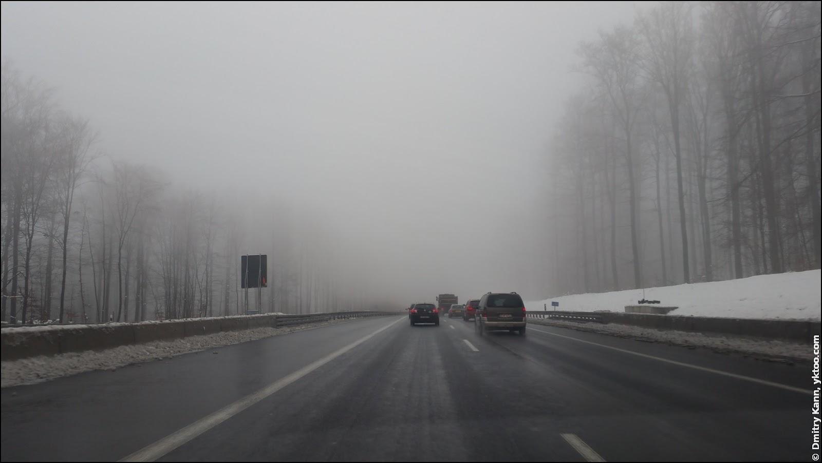 Дорога в горы, Германия.