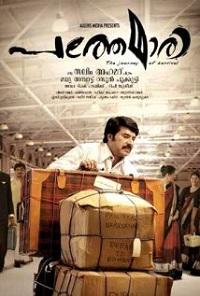 Watch Pathemari Online Free in HD