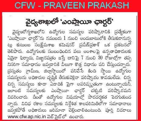 Employee charter in medical and health cfw praveen prakash also chnc spot rh