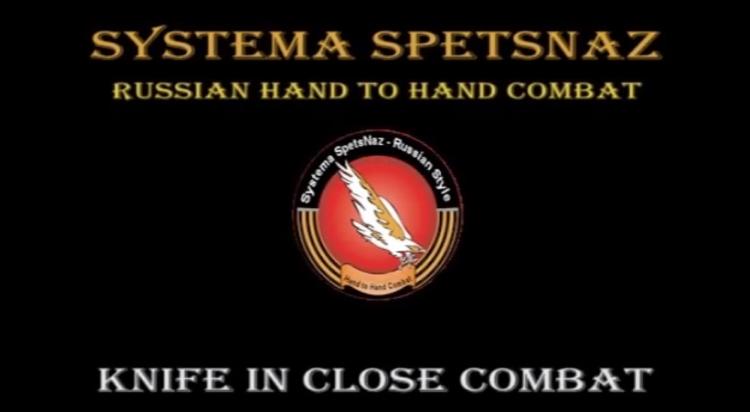 Systema Spetsnaz