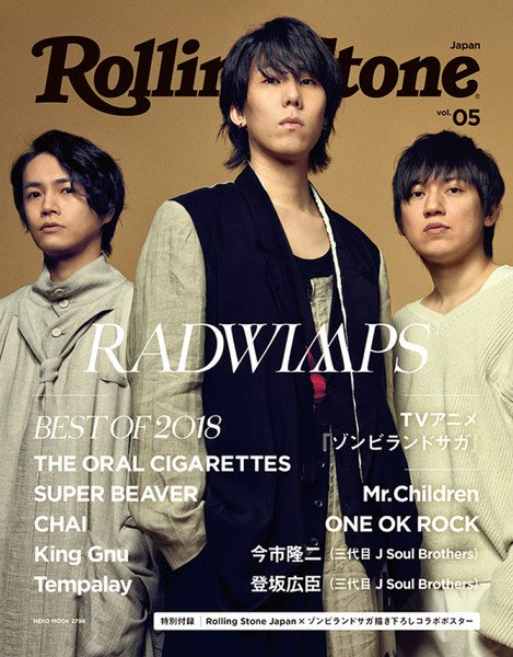 Idol Zombieland Saga Muncul di Majalah Rolling Stone Jepang