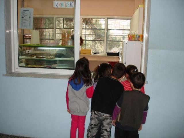 Να γιατί βάζουν POS στα ελληνικά σχολεία – Τα βιντεο που πρέπει να δουν όλοι οι γονείς