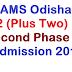 SAMS Odisha Plus Two (+2) Second Phase e-Admission 2019