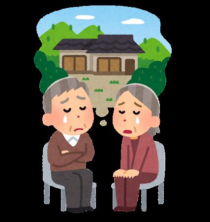 故郷を懐かしむお年寄りのイラスト(悲しそう)