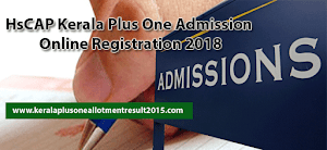 Apply HSCAP Plus One (+1) admission online @ www.hscap.kerala.gov.in