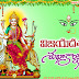 Vijayadashami 2017 Telugu Greetings wishes free downloads
