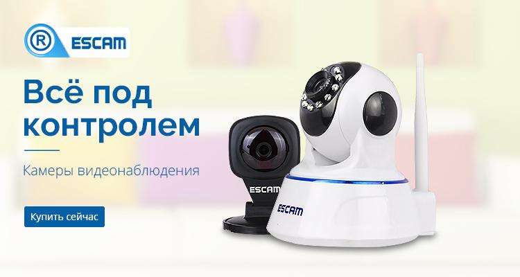 Камеры видеонаблюдения: все под контролем!